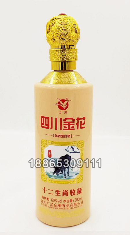 新款彩瓶-09