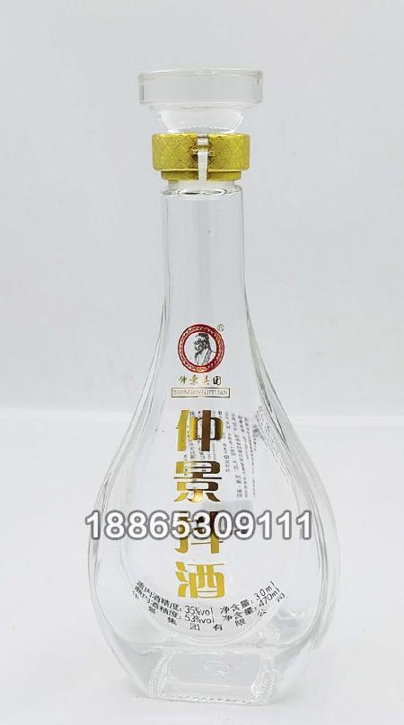 新款晶白-03