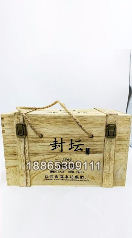 通用现货-021